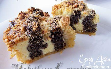 Нежный маково-творожный пирог | Кулинарные рецепты от «Едим дома!»