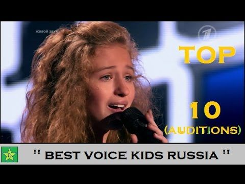 """Top 10 """"Voice Kids Russia"""" singers 