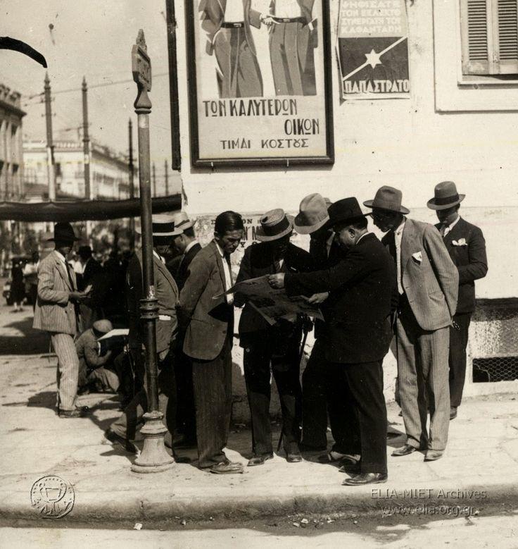 Αθήνα, Φεβρουάριος 1934. Δημοσκοπήσεις ενόψει δημοτικών εκλογών. ( ΦΑ L308.33)