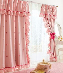 17 Best Images About Cortinas On Pinterest Cute Curtains