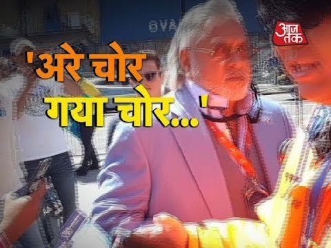 Vijay Mallya Hooted Insulted By Fans At The Oval Stadium London https://t.co/DTOYVMxQrm #NewInVids https://t.co/OmUS7ixEEO #NewsInTweets