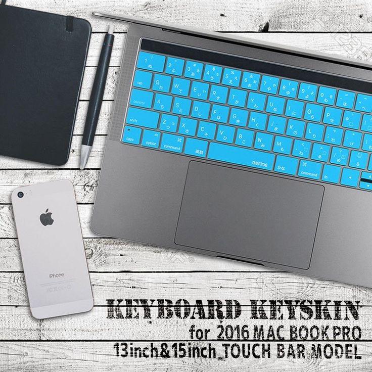 |新商品入荷!| キーボードカバー【KEYSKIN】 カラーはクリア・ブラック・ホワイト・ブルー・ピンク ・イエロー・パープルの7色からお選びいただけます♪ 2016 MacBook Pro(touchbar搭載モデル用)13インチ&15インチに対応(*^^*)! 汚れに強く手洗い可能なので清潔を保てます!  #macbookpro2016  #macbookpro #touchbar #搭載 #モデル #パソコン #新作 #apple #キーボードカバー #キーボード #カバー #キースキン #クリア #透明 #ブラック #ホワイト #ブルー #ピンク #イエロー #パープル #新商品 #入荷 #13インチ #15インチ #対応 #おしゃれ #イメチェン #カラバリ豊富 #丸洗いok #便利アイテム