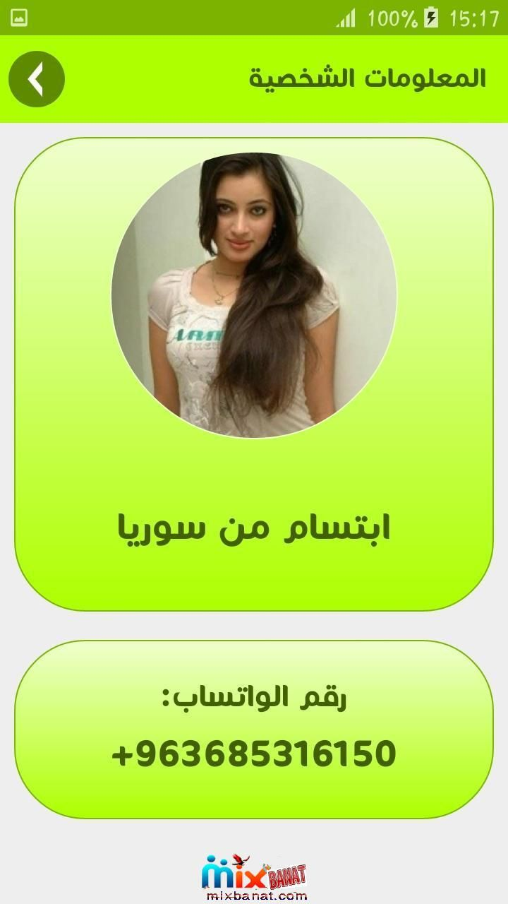 Pin On صور بنات