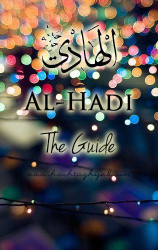 Islamic Daily: Al-Hadi The Guide