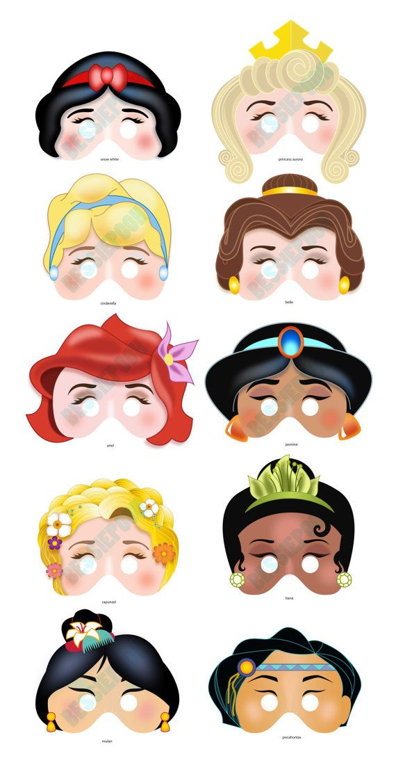 Princess party printable masks