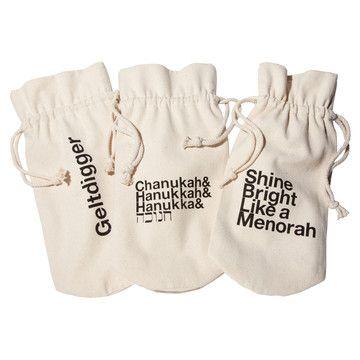 rosh hashanah gift bags