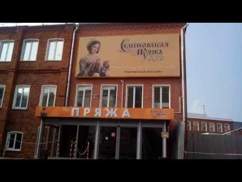 Экспресс-обзор магазина пряжи на Семеновской