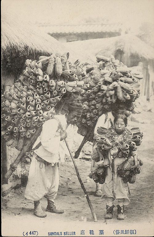 """""""Sandals seller"""" -- an early Japanese Colonial Period postcard. National Anthropological Archive, Smithsonian Institution"""
