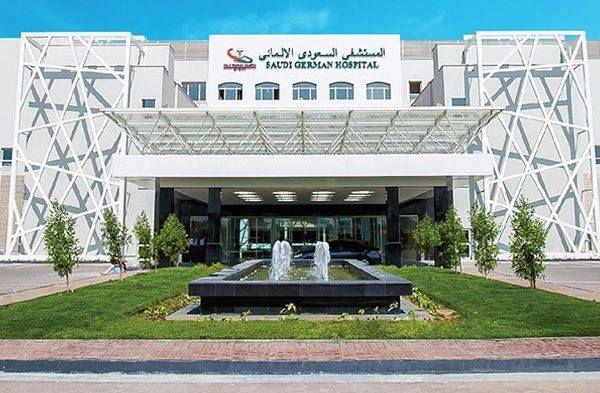 السعودي الألماني نسعى لتدشين 10 مستشفيات جدد بمصر حتى 2028 تعتزم المستشفى السعودي الألماني بالقاهرة التوسع في انت House Styles Hospital Group Outdoor Decor
