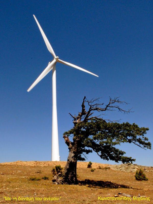 """""""Με τη δύναμη του ανέμου"""":   """"Ακόμη και αν διώξεις τη φύση με τη τσουγκράνα,θ..."""