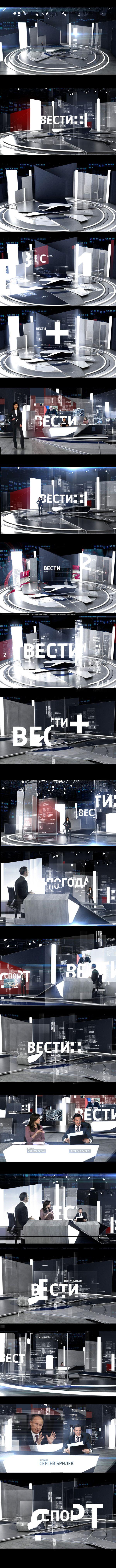 RUSSIA_1 channel NEWS STUDIO by egor antonov, via Behance.  Styleframes for broadcast design. Motion graphics
