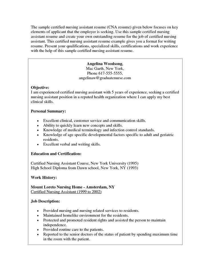 qualifications summary resume nursing cna experience template - resume personal summary