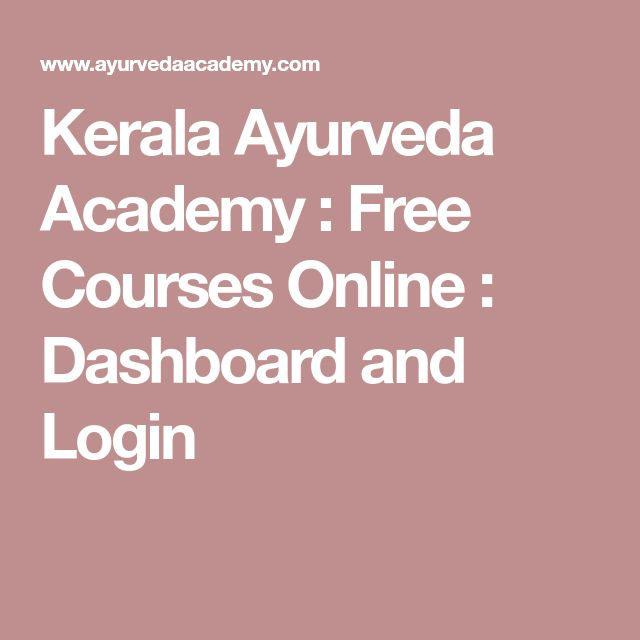 Kerala Ayurveda Academy : Free Courses Online : Dashboard and Login