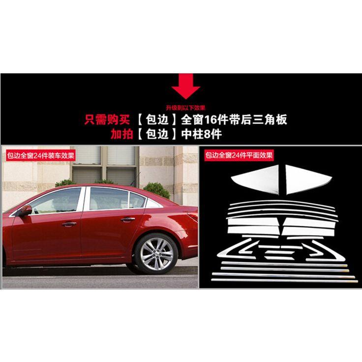 High_quality Stainless Steel Strips Car Window Trim