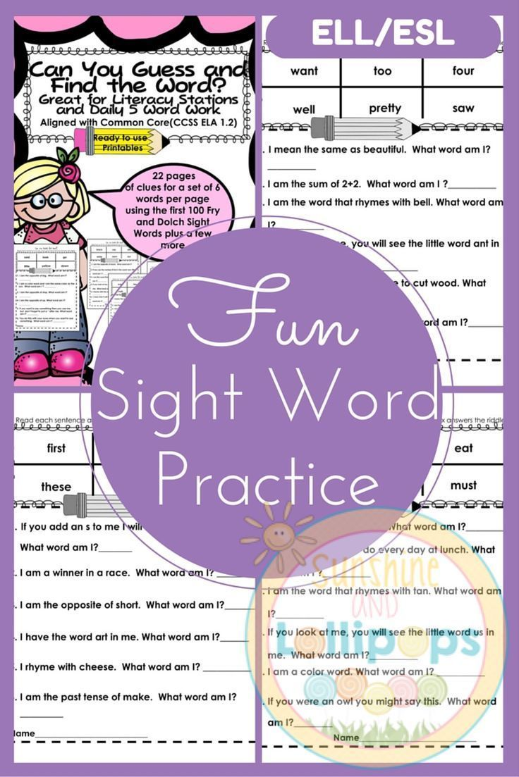 Can You Guess and Find the Word? Great for Literacy Stations and Daily 5 Word Work Aligned with Common Core(CCSS ELA 1.2) This packet includes 22 pages of clues for a set of 6 words per page using the first 100 Fry and Dolch sight words plus a few more. T