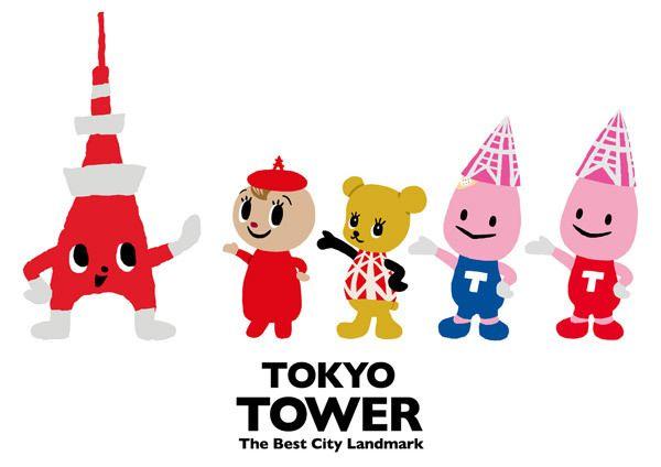 @4chahahay9 東京タワーのマスコット可愛い(*^o^*)  |chaxxxxxの投稿画像