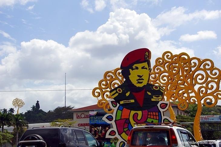 Третье место Никарагуа Манагуа