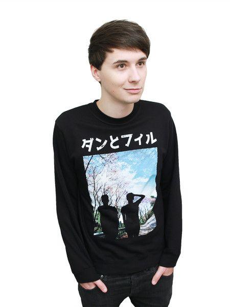featured product blossom sweater danandphilshop.com