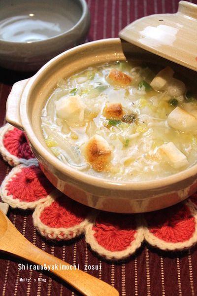 白魚と焼き餅の雑炊 by マイティさん | レシピブログ - 料理ブログの ...