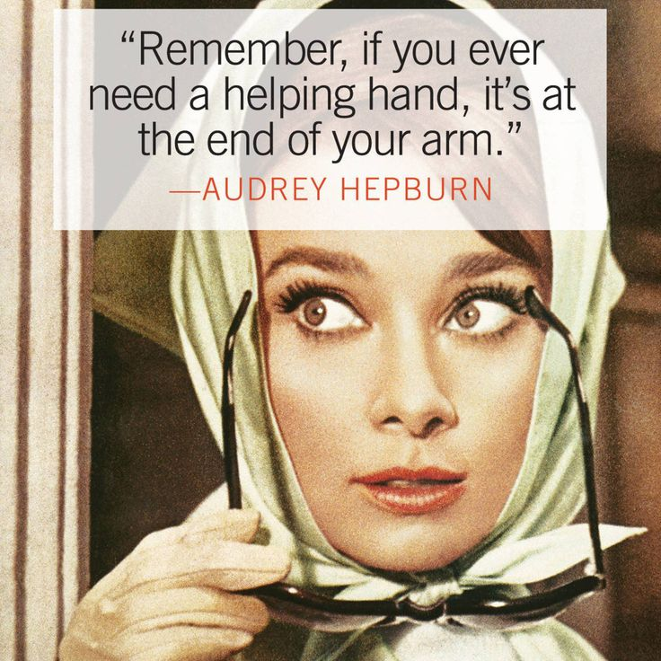 The Most Glamorous Audrey Hepburn Quotes  - TownandCountryMag.com