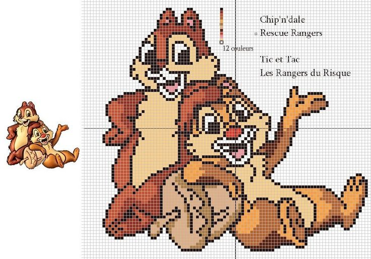 This is the pattern I used for my Rescue Rangers cross stitch (see it finished here : santian69.deviantart.com/art/R…) Pattern : * 12 colours (or so) * size 80 x 88 stitches * Design by me, ...