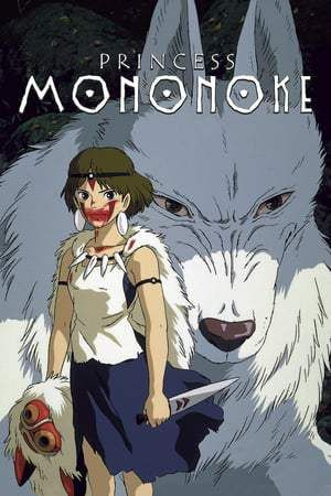 Princess mononoke | best movie in 2018 | movies, streaming movies.