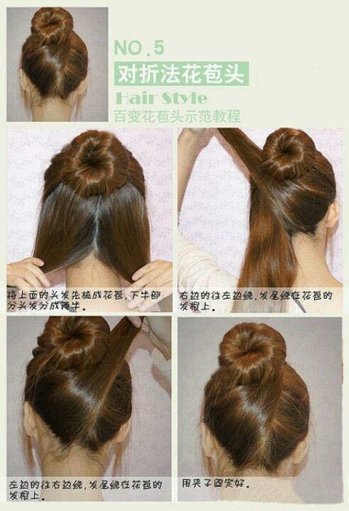 (Sorry, it's in Chinese) super cute and easy! | I'd probably do a messy bun instead of one like that just cause that's who I am...