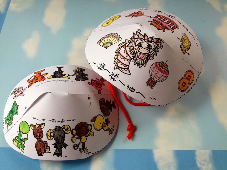 Chinese New Year Printable Hat