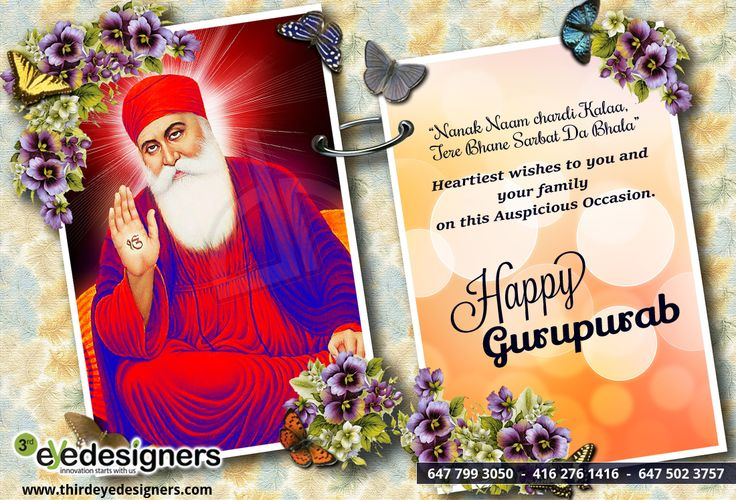Wish you Happy Gurupurab To All from our team members #happygurupurab   #happygurupurabday   #gurupurabday
