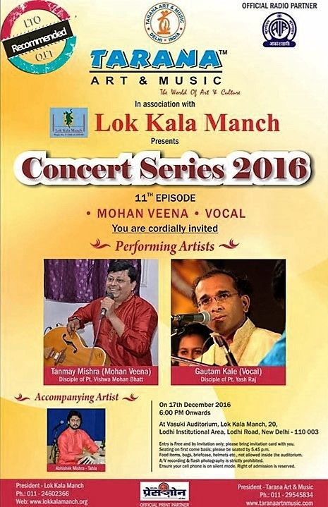 Now here's something nice to this Dec Music :) says Localturnon  Tarana Art & Music in association with Lok Kala Manch Regd will be hosting the 11th Episode of the #CONCERT #SERIES at the VASUKI AUDITORIUM, Lodhi Road on the 17th Dec, 6 PM onwards  #turnon #music || #turn #ON #Happiness || TurnON #life !