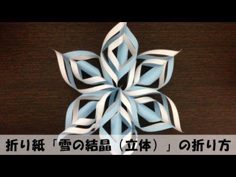 クリスマスの飾りは手作りしよう。子どもと作れる可愛いオーナメント特集 (2ページ目) | iemo[イエモ]
