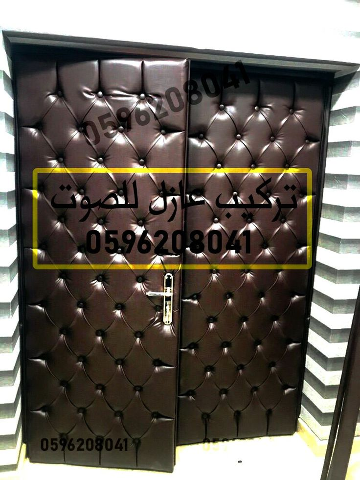 عزل باب حديد كبير في الرياض