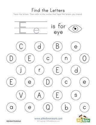find the letter e worksheet alphabet worksheets. Black Bedroom Furniture Sets. Home Design Ideas