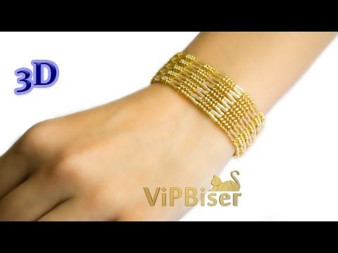 Beaded Bracelet with Seed and Bugle Beads. 3D Beading Tutorial