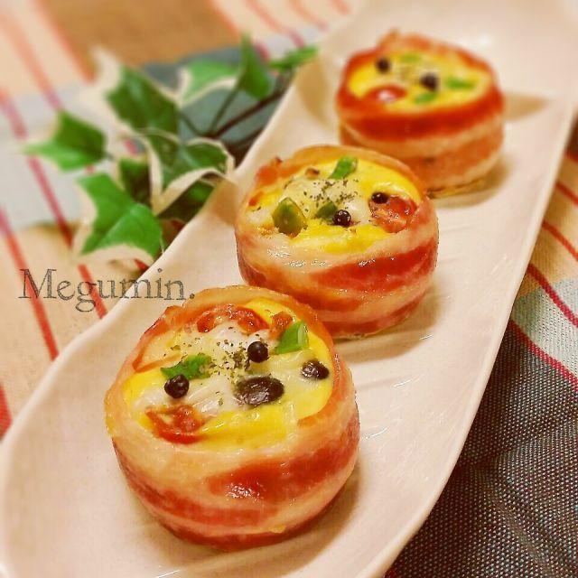 マフィン型でキュートなおもてなし料理を作ろう!アレンジレシピまとめ♩ - macaroni