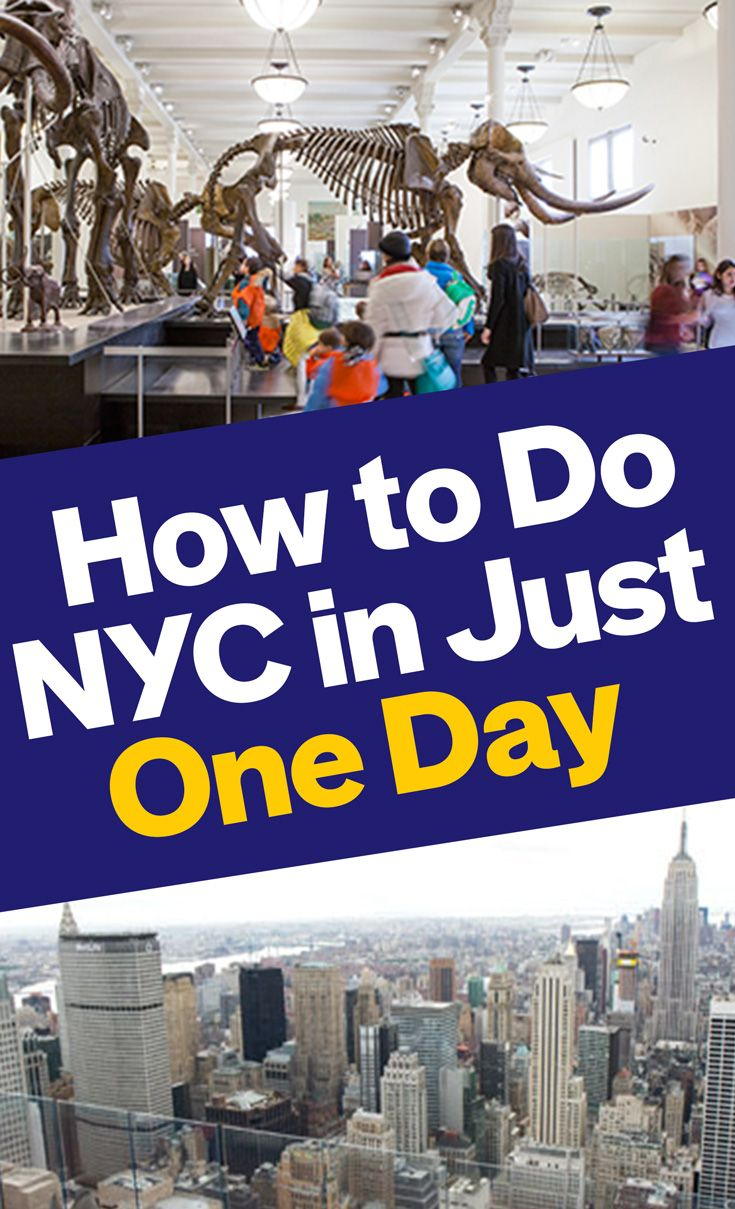 Itinerary: How to Do NYC in Just 1 Day