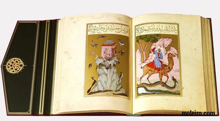 The Book of Felicity (Matali' al-saadet) Bibliothèque nationale de France (Matali' al-saadet) Bibliothèque nationale de France