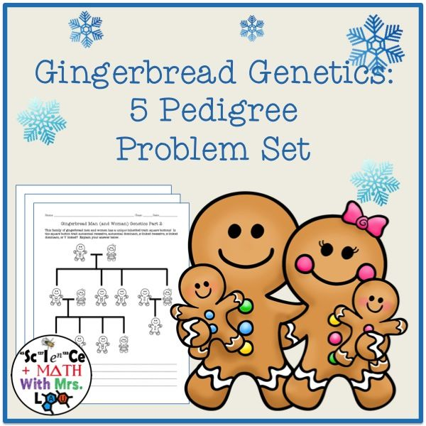 Science Facts Christmas: Gingerbread Genetics: Pedigree Challenge Problem Set