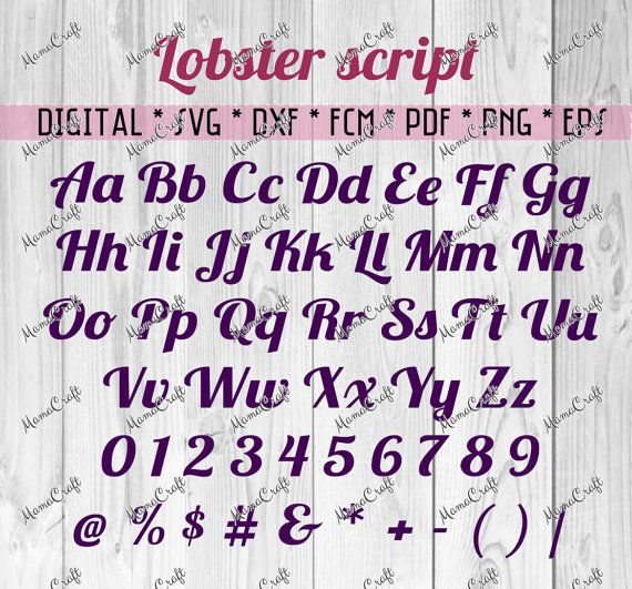 lobster script alphabet monogram letters svg dxf by mamacraft4you