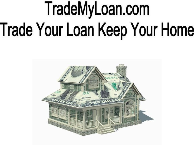 Welcome to TradeMYLoan.com. Use our website to find a home loan home equity loa