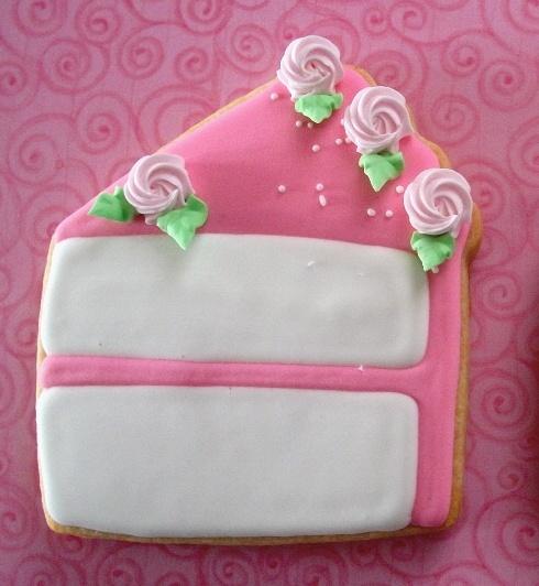 cake slice cookie cutter (ecrandal.com)