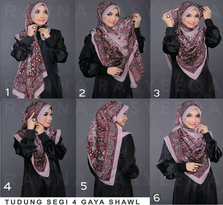 1-chest-covering-hijab.jpg (736×674)