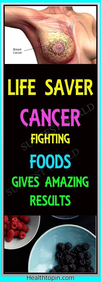 Foods To Fight Cancer #foods #cancer #Health #skin #breastcancerawareness