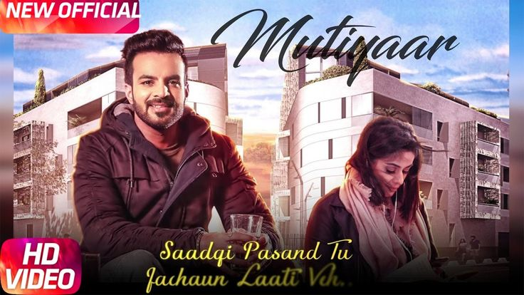 Happy Raikoti Is back with a new Punjabi song which is very nice. Here we are providing you full lyrics of the song MUTIYAAR and its HD Video.