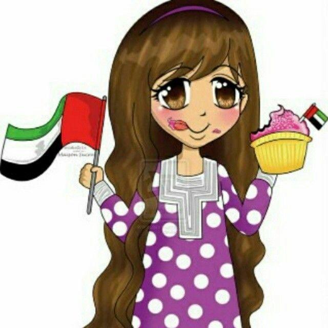 12/1/14 UAE 43rd National Day celebration ARTWORK: totany11