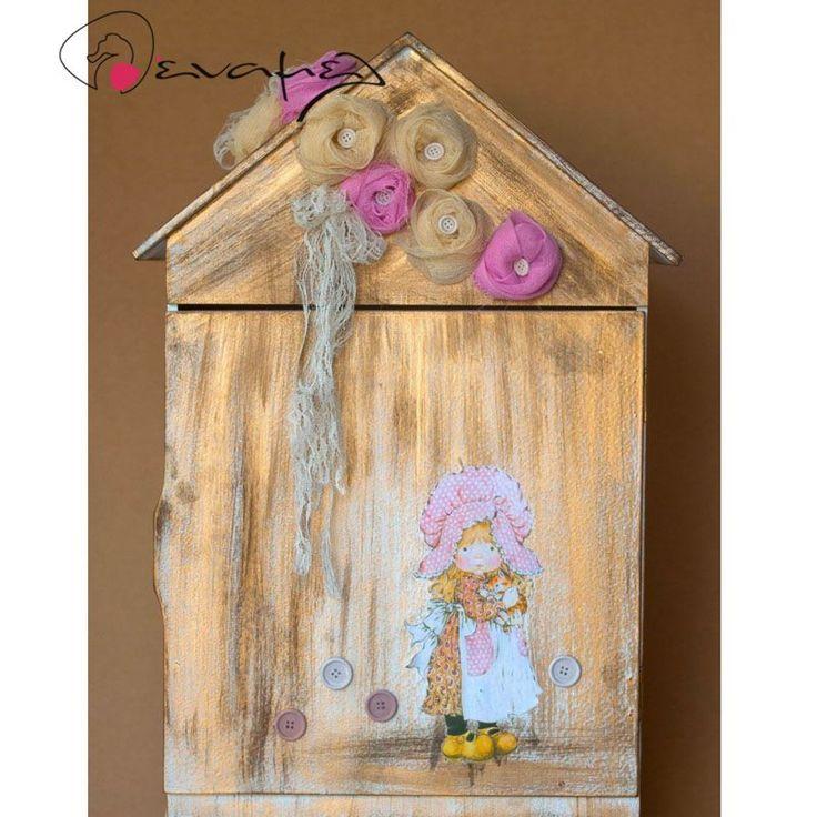 Vintage Χειροποίητο Κουτί βάπτισης - σπιτάκι με τη Sarah Kay.