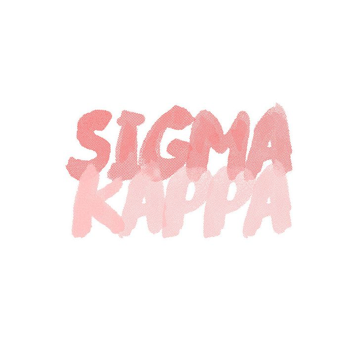 Watercolor Sigma Kappa by hforhood