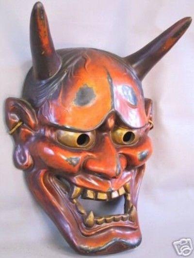 Samurai HANNYA Demon Japanese Noh & Kagura Mask