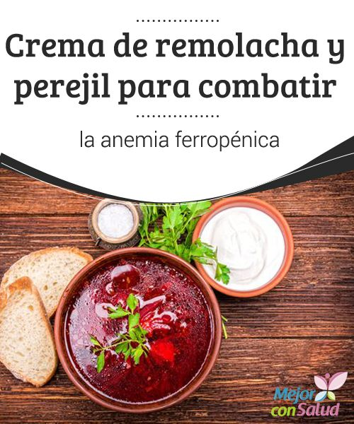 Crema de remolacha y perejil para combatir la anemia ferropénica  En este artículo te damos una receta muy rica en hierro que te ayudará a combatir la anemia ferropénica de la manera más placentera y natural.