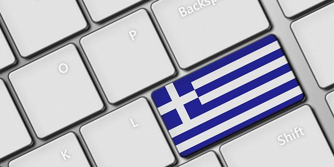 12 κορυφαία ελληνικά e-shops